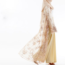 529d222aba636 Buy sequin kimono maxi and get free shipping on AliExpress.com