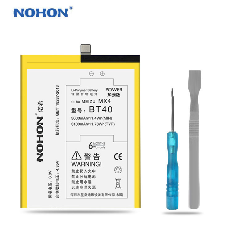 Original NOHON Batterie Für Meizu MX4 BT40 MX 4 BT 40 Lithium-Polymer Ersatz Batterien Hohe Kapazität 3100 mah Einzelhandel paket