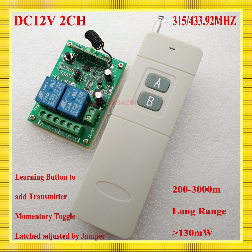 Remote Control Switches 12V DC 2CH Relay RF Receiver Long Range Transmitter 300-3000m Learning Momentary Toggle Latched 315/433 mini remote control switch system micro dc3v 5v 2a relay 2 receiver transmitter momentary toggle latched learn 315 433