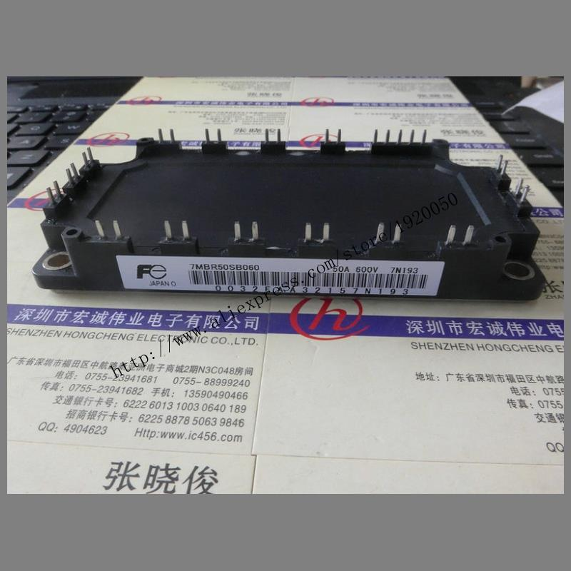 7MBR50SB060  module special sales Welcome to order !7MBR50SB060  module special sales Welcome to order !