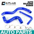 Silicone Radiator Heater Hose Fit For NISSAN SKYLINE GTR R35 VR38DETT 2008-2014 Blue