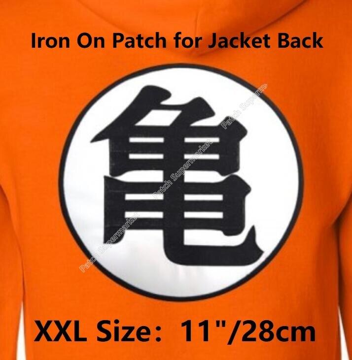 "11/"" LARGE XL Giant Dragon Ball Dragonball Z guku patches back patch DBZ Vegeta"