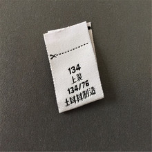 Custom High Definiton Brand Nanme Clothing Woven Labels Woven Tags custom soft quality woven labels woven tags