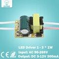 1-3 Вт светодиодные драйвера трансформатор адаптер питания Вход AC90-265V Выход DC3-12V Ток 280-300mA для светодиодная лампа DIY