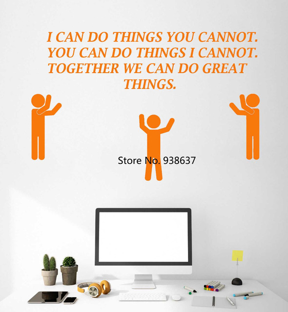 motivation quote vinyl wall decal office team teamwork inspire