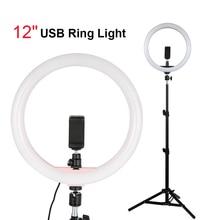 """30cm lamba USB halka ışık 1.1m Tripod standı telefon tutucu 12 """"dim LED fotoğraf aydınlatma xiaomi iPhone huawei"""