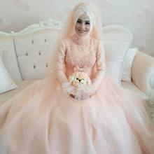 Fnoexw Luxury Beaded Musilm Wedding dresses Long Sleeve