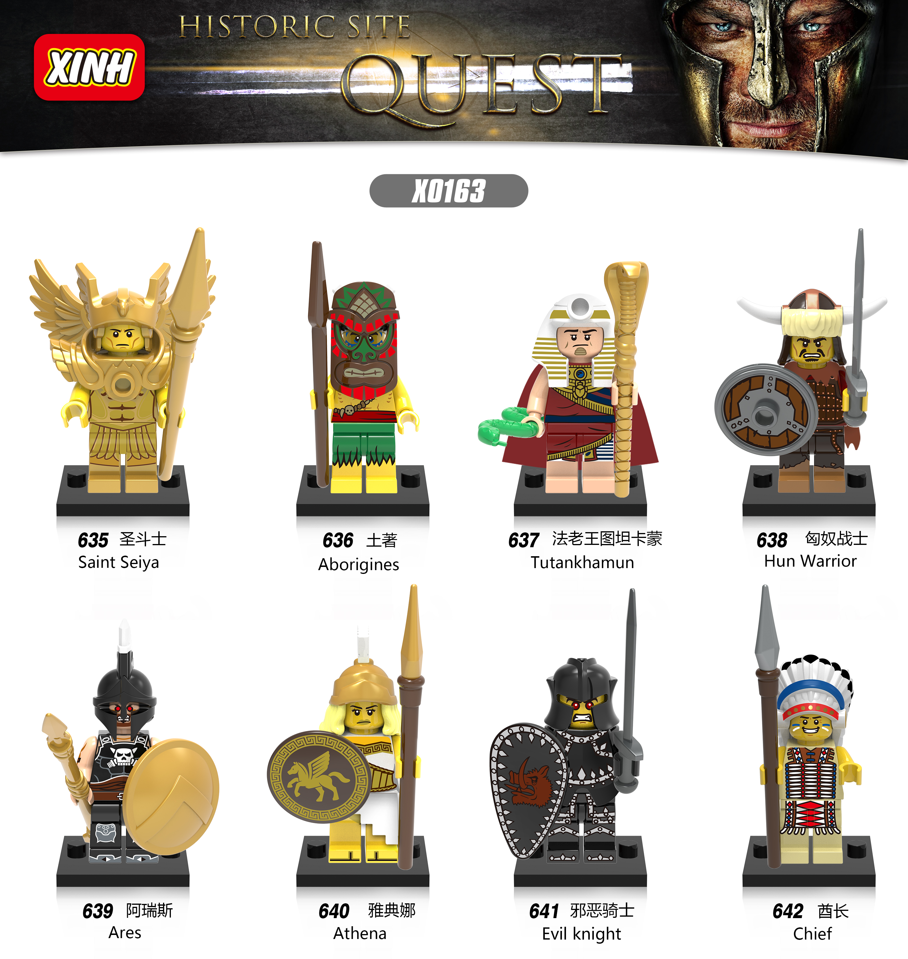 DR TONG X0163 Super Heroes Pharaoh Atlantis Mummy Viking Egyptian Aztec Warrior Barbarian Building Blocks font