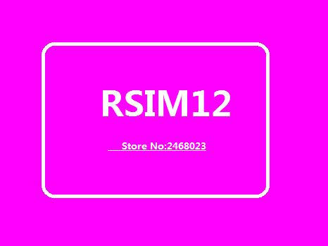 OEM RSIM 12 RSIM12 General Used 1 Year warranty 39y6126 39y6127 39y6128 pcie 1 year warranty