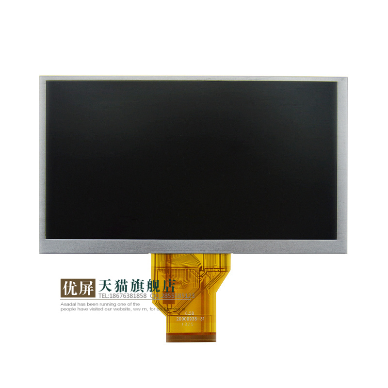 6.5 inch AT065TN14 LCD touch screen handwriting screen LCD screen Philco vehicle DVD navigation