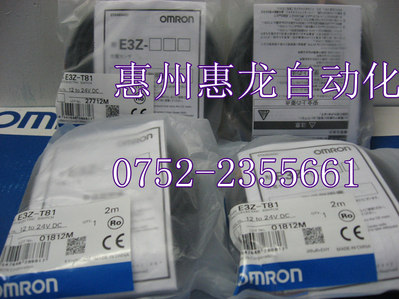 [ZOB] 100% brand new original authentic OMRON Omron photoelectric switch E3Z-T81 2M  --2PCS/LOT