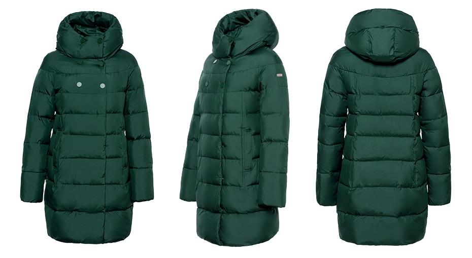 Green Down Coats