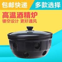 Greg ceramic shipping solid alcohol stove Hot pot furnace dry pot pot hot pot soup ceramic casserole vermicelli casserole