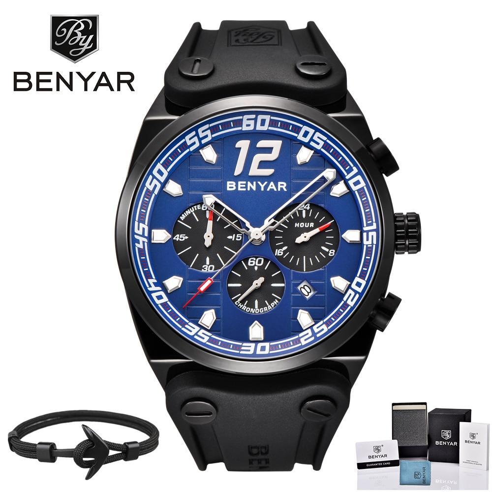 цена BENYAR Brand Fashion Sport Men Watches Sports Military Chronograph Quartz Man Outdoor Army Male Watch Clock Relogio Masculino онлайн в 2017 году