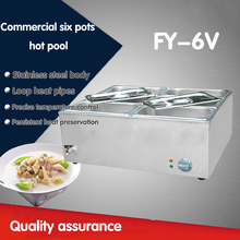 1 PC stainless steel  electric bain marie with 6 pans for commerical kitchen Insulated electric Shang Chi machine