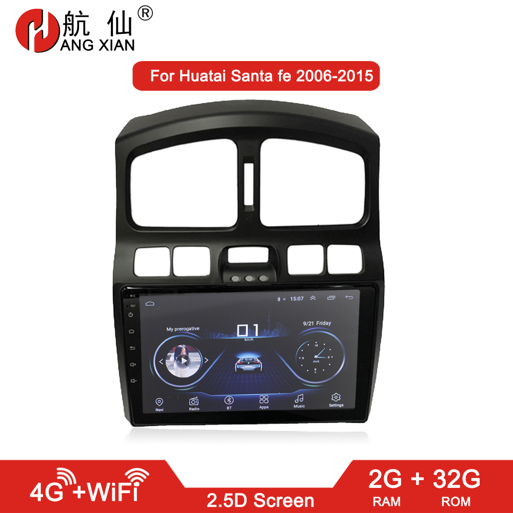 HANG XIAN 2 din Car radio for Santa fe 2006 2015 car dvd player GPS navigation car accessories of autoradio 4G internet