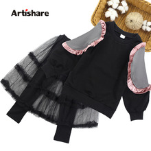 Girls Clothes Set Sweatshirt + Mesh Cake Pants 2PCS Girls Set Autumn Spring ChildrenS Sport Suit 10 12 13 14 Year Kids Clothes