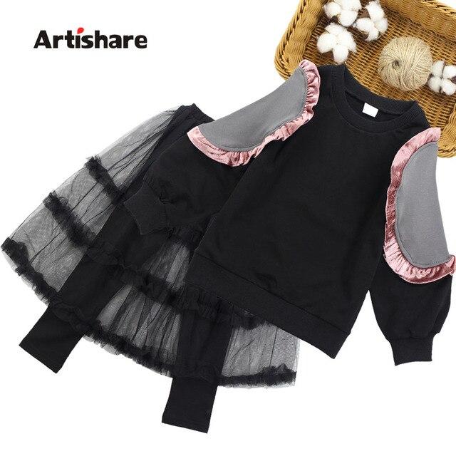Girls Clothes Set Sweatshirt + Mesh Cake Pants 2PCS Girls Set Autumn Spring ChildrenS Sport Suit 10 12 13 14 Year Kids Clothes