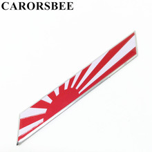CARORSBEE 3D Aluminum Japanese Flag Car Stickers JAPAN Emblem Badge Decals For Automobiles bike motorcycle motocross Accessories