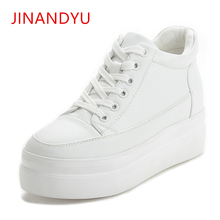 Hidden Wedge Platform Shoes Women Height Increasing Sneakers 7CM Casual White Leisure Lace Up 2