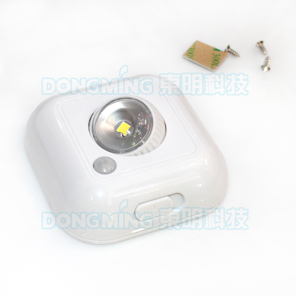 5pcs Wireless Battery Operated Led Pir Infrared Body