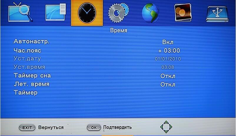1080 de Descuento DVB-T 13
