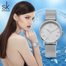 SK de Visita de Plata de Malla Mujeres de la Venda de Reloj de Señoras Impermeables Relojes de pulsera de Cuarzo Simple Diseño Wave Dial relogio feminino 2016