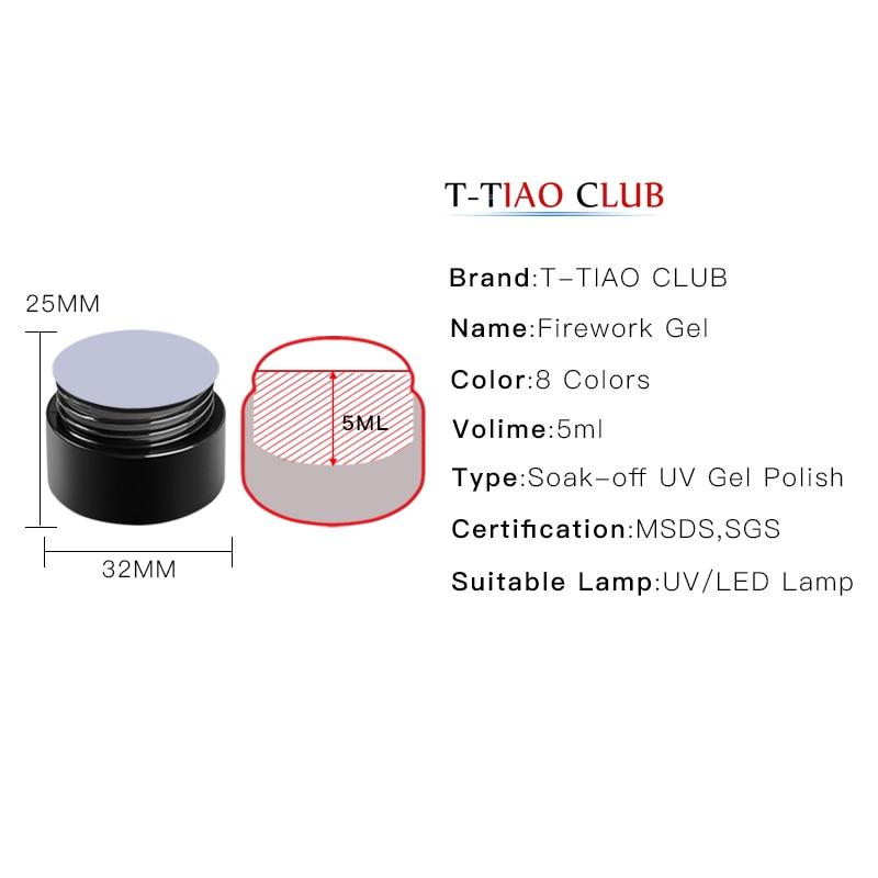 T TIAO CLUB Fireworks Nail Gel Polish Soak Off Super Shining Glitter Semi Permanent Led UV Nails Gel Varnish Nail Art Tips in Nail Gel from Beauty Health