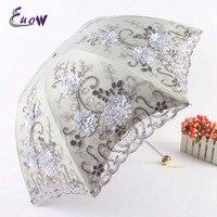 High Quality Lace Anti-UV Three Folding Umbrella Rain Women Double Cloth Umbrellas Lady Umbrella Parasol