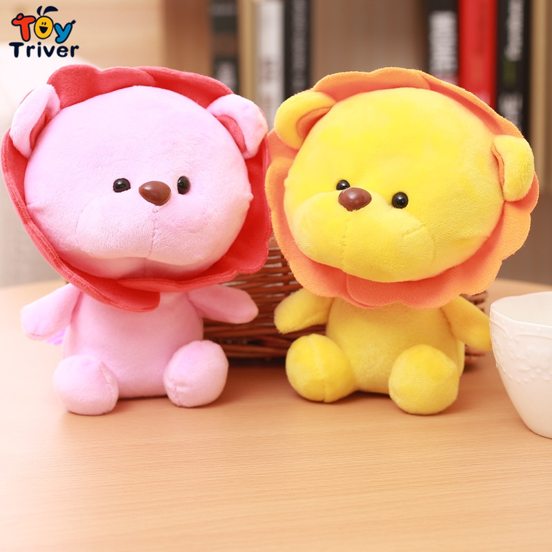 18cm plush yellow pink lion toys doll birthday christmas small gift for children baby kids friend