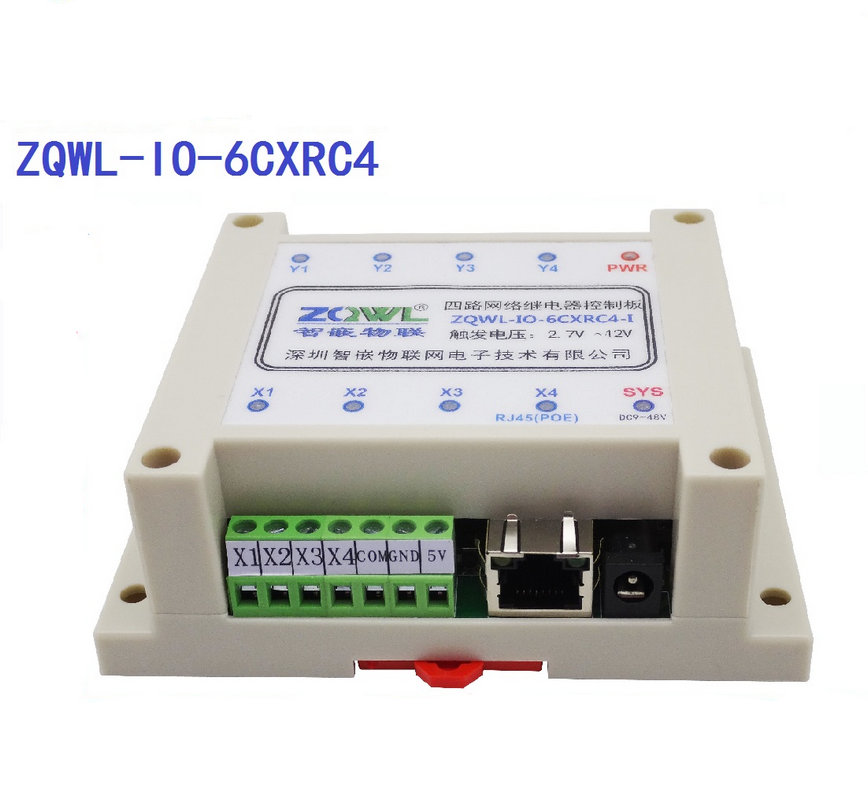 4 Channel POE Functional Network Relay Control Board Modbus TCP RTU Isolation Industrial Level