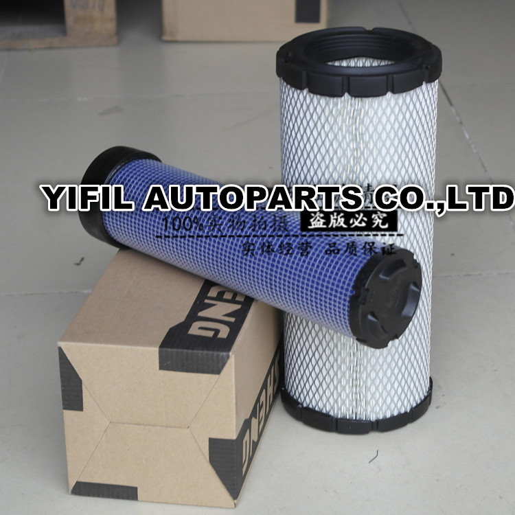 Excavator Air Filter 4290940 FOR VOLOV EC55 Ynmar VIO75 HITACHI EX60 EX70 7 ZX70 KOBELCO SK60