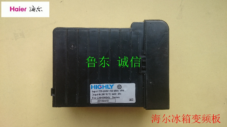 Original Haier refrigerator inverter board For CHH090HV refrigerator compressor frequency control board HIGHLY board цена