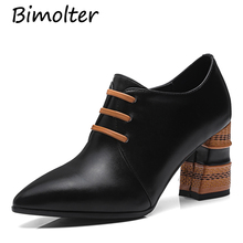 Bimolter New Fashion Autumn Genuine Leather Zipper Pumps Patchwork High Heel Pointed Toe Women Shoes Western Style LCEA011