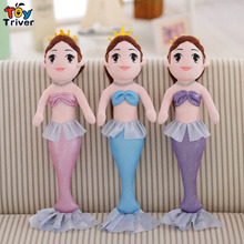 55/90cm Soft Plush Mermaid toy Stuffed Doll birthday christmas wedding gift for girl baby friend Free shipping Triver Toy