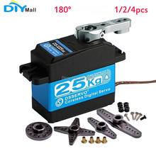 1/2/4pcs DIYmall 180° 180degree Waterproof High Speed Stainless Steel Gear Coreless Digital Servo 25KG/.07S for 1/8 1/10 Scale