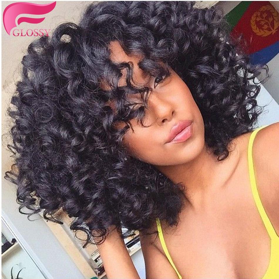 brazilian short curly weave human hair 4 bundles short hair