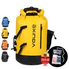 P106 Outdoor upstream bag waterproof drifting storage travel hiking backpack Multicolor optional 30L