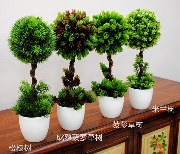 Artificial Trees Home Decor