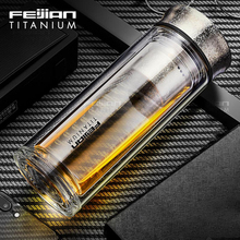 Feijian 330ML Glass&Titanium Bottle Business Type Water with Tea Infuser Filter Double Wall Glass Tumbler