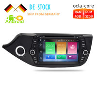Android 7.1/8.0 Car Radio GPS Navigation Multimedia DVD Player For Kia Ceed 2012 2013 2014 2015 2016 Auto RDS Audio Video Stereo