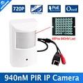 H.264 HD 720 P PoE, Ip-камера Motion Детектор PIR Стиль CCTV мини Ip-камера 1.0MP P2P & Onvif + Невидимый ИК 940nm Ночного видения