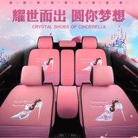 Девушка весь розовый автомобиль чехолы сиденья леди на высоком каблуке обувь изображение автомобиля чехол женщина автомобиль аксессуары д