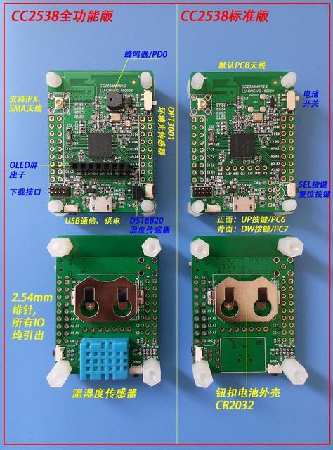 CC2538 module, Contiki 6lowPan zigbee development board, Iot Internet learning board