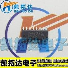 Si  Tai&SH    OZ9976GN  integrated circuit