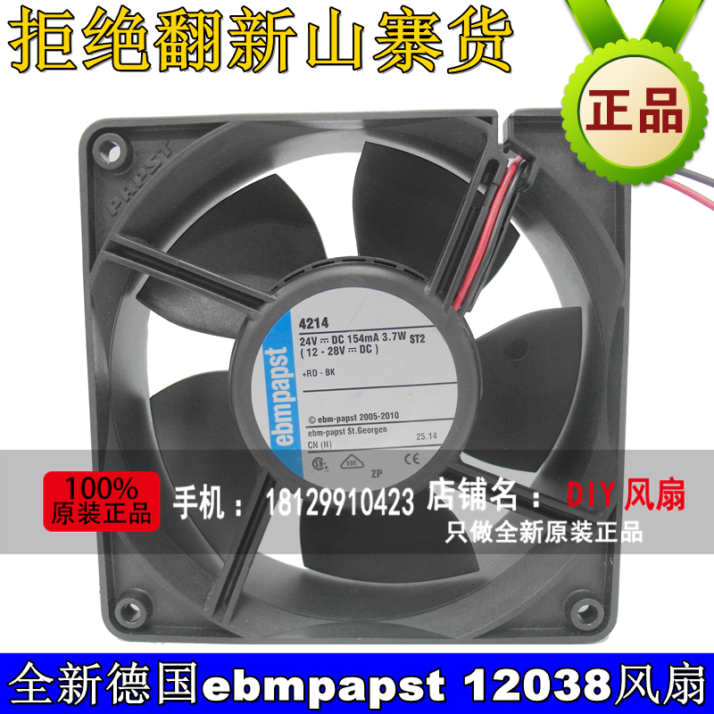 NEW FOR EBMPAPST 4214 DC24V 12038 4.3W 12CM Frequency converter cooling fan original ebmpapst w2g107 ad03 13 12cm 12038 24v3 3w full metal cooling fan