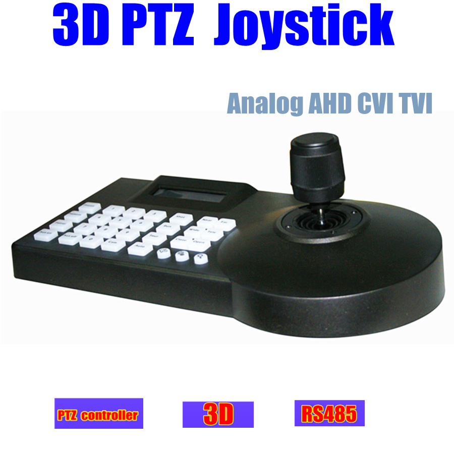 LCD CCTV ptz camera 3D Joystick Keyboard Controller Pelco-P/Pelco-D RS-485 for Analog AHD CVI TVI ptz speed dome camera Joystick