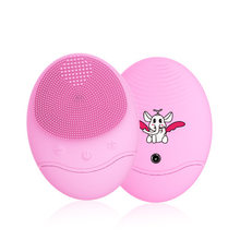 foreo luna mini 2 face cleansing brush facial cleansing brush silicone USB charging(China)