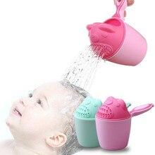 Cute Cartoon Baby Bath Caps Toddle Shampoo Cup Children Bathing Bailer