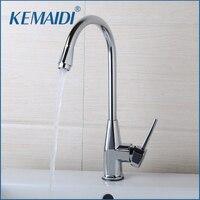 OUBONI Deck Mounted Kitchen Faucet Hot Cold Device Polished Chrome LED Swivel Kitchen Sink Bathroom Basin